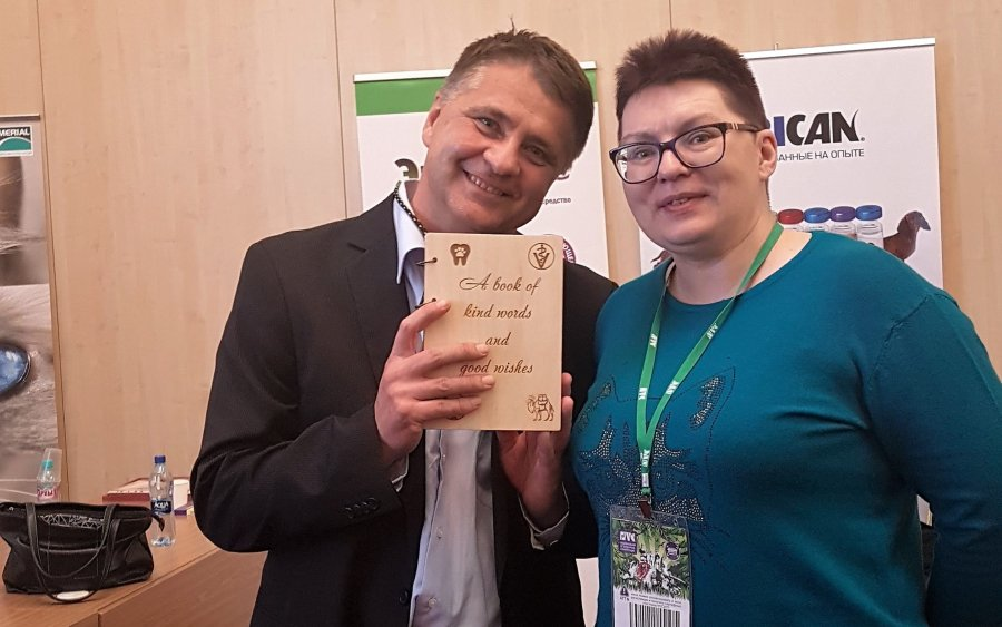 National Veterinary Conference 2017 in Moskau